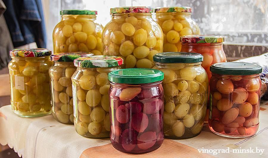 Маринованный виноград рецепты